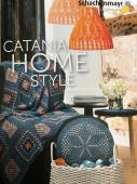 Schachenmayr Catania Home Fashion